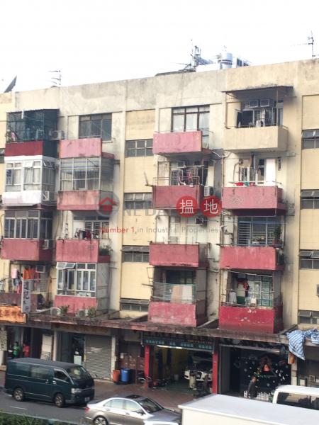 95 Yeung Uk Road (95 Yeung Uk Road) Tsuen Wan East|搵地(OneDay)(1)