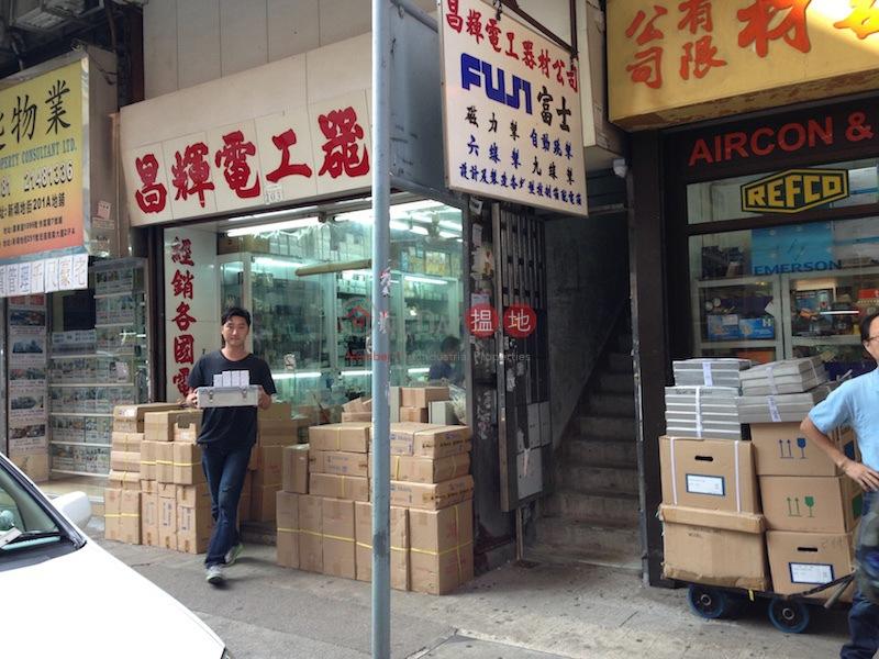 203-205 Reclamation Street (203-205 Reclamation Street) Mong Kok|搵地(OneDay)(3)