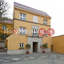 Carmelia4房豪宅單位出售
