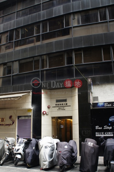 Workingfield Commercial Building (Workingfield Commercial Building) Wan Chai|搵地(OneDay)(3)
