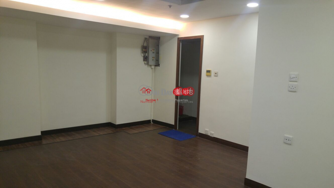 Test1, Hong Man Industrial Centre 康民工業中心 Rental Listings | Chai Wan District (dorot-04016)