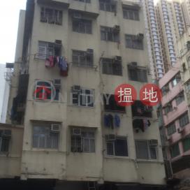 Wing Fung Building,Tsz Wan Shan, Kowloon