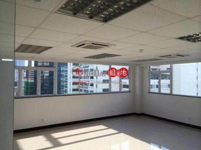 Mai Wah Industrial Building 1 Wah Sing Street | Kwai Tsing District, Hong Kong Rental, HK$ 4,162/ month
