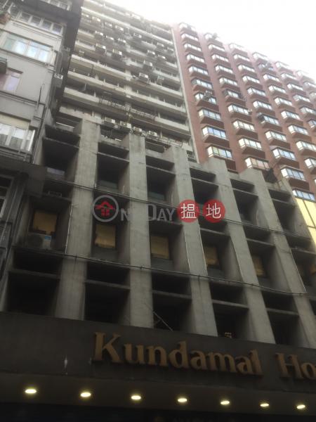金帝行 (Kundamal House) 尖沙咀|搵地(OneDay)(3)