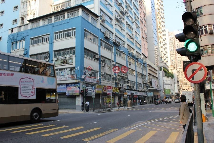 Por Mee Factory Building (Por Mee Factory Building) Cheung Sha Wan|搵地(OneDay)(3)