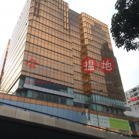 China Hong Kong City Tower 5|中港城 第5期