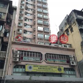 Tai Hing Building,Sham Shui Po, Kowloon