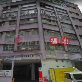 GOOD|Kwai Tsing DistrictVenus Industrial Building(Venus Industrial Building)Rental Listings (LAMPA-7640034190)_0