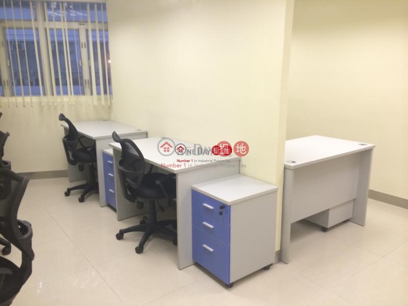 Mai Wah Industrial Building Low Industrial, Rental Listings | HK$ 7,500/ month