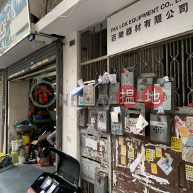 44 Wing Kwong Street|榮光街44號