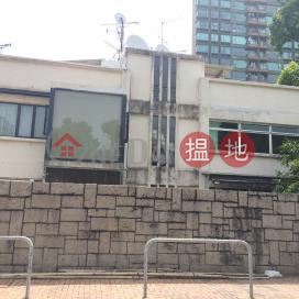 28-30 Braga Circuit,Mong Kok, Kowloon