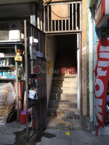 24 Lok Kwan Street (24 Lok Kwan Street) Tai Kok Tsui|搵地(OneDay)(1)