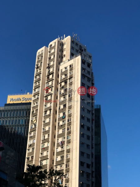 柴灣戲院大廈 (Chai Wan Cinema Building) 柴灣|搵地(OneDay)(1)