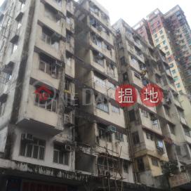 Fung Wah House,Tsz Wan Shan, Kowloon