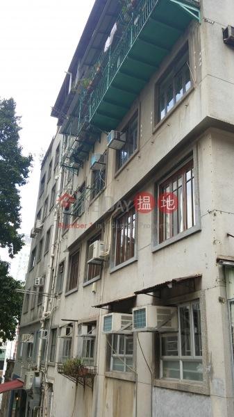 裕林臺 1 號 (1 U Lam Terrace) 蘇豪區|搵地(OneDay)(3)