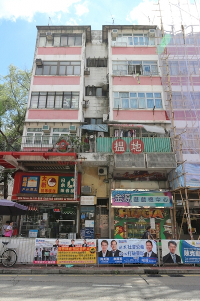 111 Kwong Fuk Road (111 Kwong Fuk Road) Tai Po|搵地(OneDay)(1)