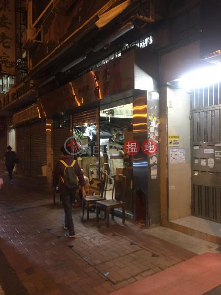 廣東道328號 (328 Canton Road) 佐敦 搵地(OneDay)(1)