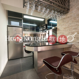 1 Bed Unit at Cameo Court | For Sale
