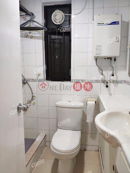 靜中帶旺,環境清靜,間隔實用,鄰近地鐵《杏花邨29座租盤》|杏花邨29座(Heng Fa Chuen Block 29)出租樓盤 (XGGD743703856)