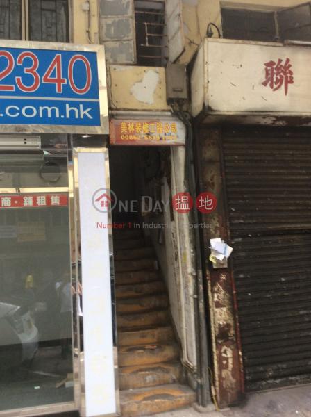 萬安街28號 (28 Man On Street) 大角咀|搵地(OneDay)(1)