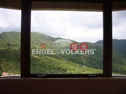 大潭兩房一廳筍盤出售|住宅單位|陽明山莊 山景園(Parkview Club & Suites Hong Kong Parkview)出售樓盤 (EVHK39838)_0