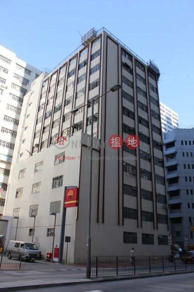 東昌工業大廈 (Tung Cheong Factory Building) 荃灣東 搵地(OneDay)(1)