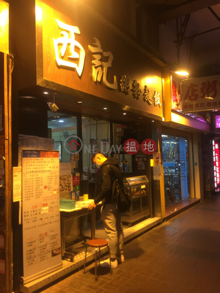 太子道西135號 (135 PRINCE EDWARD ROAD WEST) 太子|搵地(OneDay)(2)