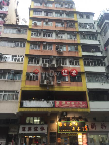 馬頭圍道166號 (166 Ma Tau Wai Road) 紅磡|搵地(OneDay)(1)