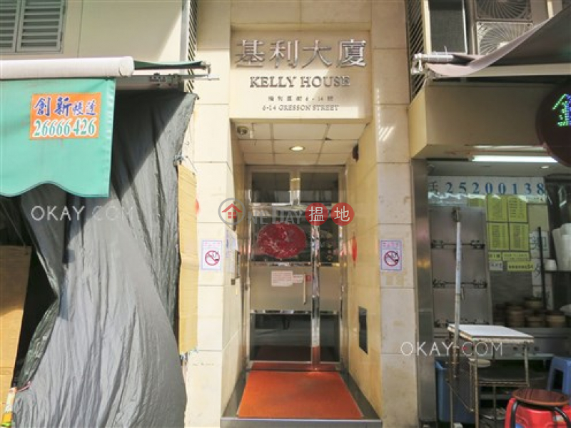 Unique 1 bedroom on high floor | For Sale 6-14 Gresson Street | Wan Chai District, Hong Kong, Sales HK$ 10M