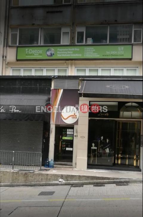 Studio Flat for Rent in Central|Central DistrictV Plus(V Plus)Rental Listings (EVHK89470)_0