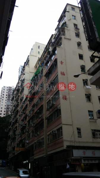 Fortuna Building (Fortuna Building) North Point|搵地(OneDay)(1)