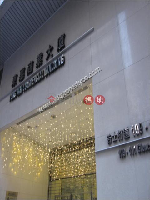 東惠商業大廈|灣仔區東惠商業大廈(Tung Wai Commercial Building)出租樓盤 (A052167)_0
