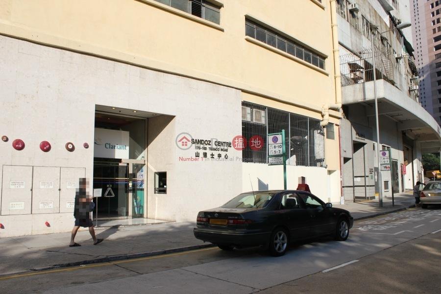 山德士中心 (Sandoz Centre) 荃灣東|搵地(OneDay)(3)