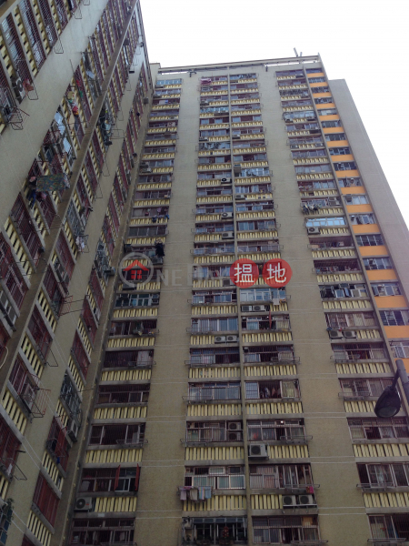 Fu Yuen House, Chuk Yuen (South) Estate (Fu Yuen House, Chuk Yuen (South) Estate) Wong Tai Sin|搵地(OneDay)(3)