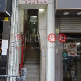 37-39 Shau Kei Wan Main Street East,Shau Kei Wan, Hong Kong Island