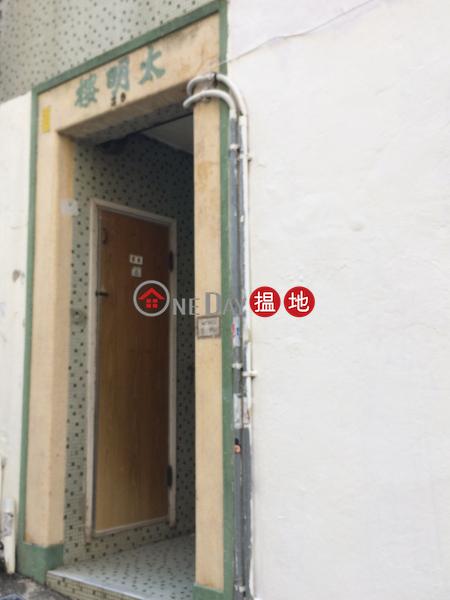 太明樓 (Tai Ming Building) 蘇豪區|搵地(OneDay)(1)