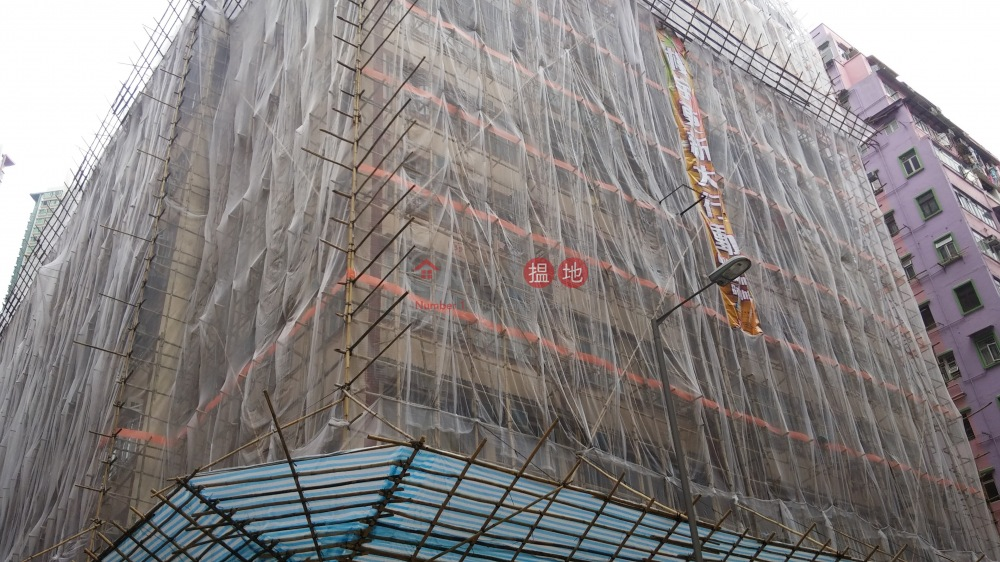 Chung Kin Building (Chung Kin Building) Tai Kok Tsui|搵地(OneDay)(1)