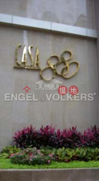 4 Bedroom Luxury Flat for Rent in Quarry Bay | Casa 880 Casa 880 Rental Listings