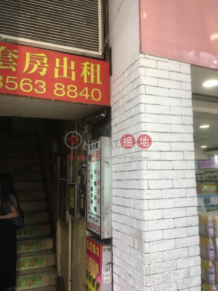 青山公路元朗段75號 (75 Castle Peak Road Yuen Long) 元朗|搵地(OneDay)(2)