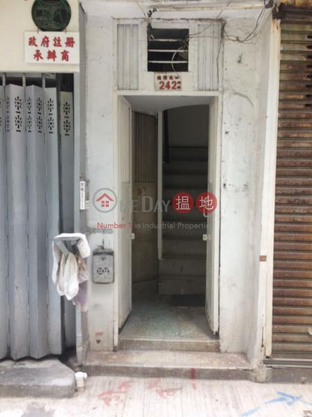 Kwai Cheong Building (Kwai Cheong Building) Sai Ying Pun 搵地(OneDay)(1)
