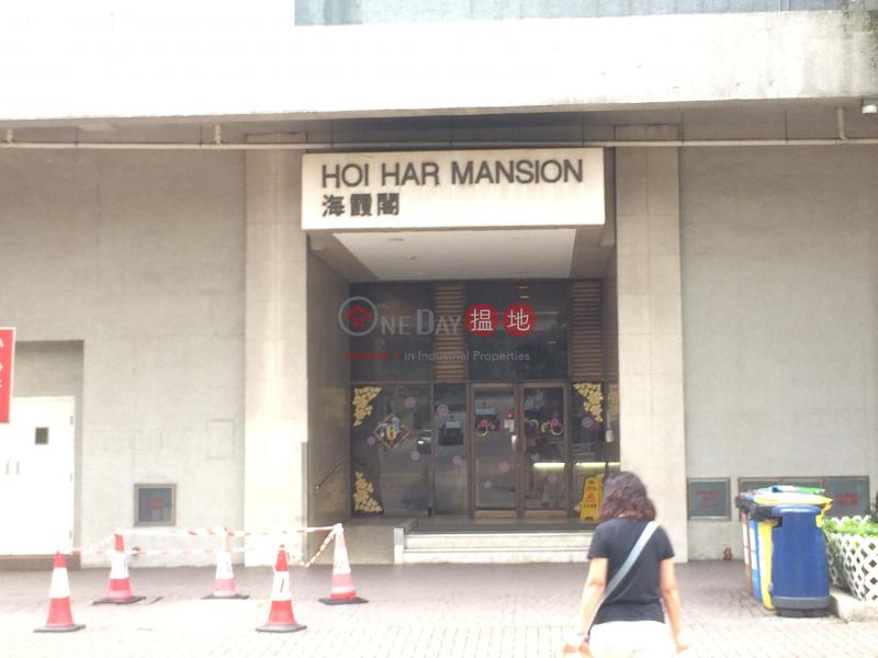 海霞閣 | 海濱花園 (Hoi Har Mansion | Riviera Gardens) 荃灣東|搵地(OneDay)(2)