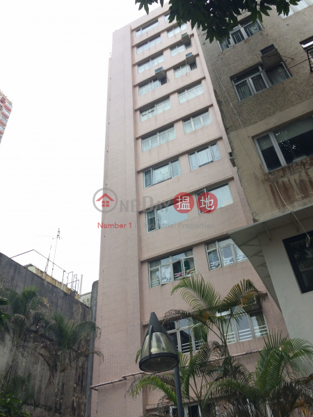 Chin Hom Court (Chin Hom Court) Kennedy Town|搵地(OneDay)(2)
