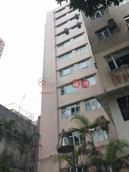 展鴻閣 (Chin Hom Court) 堅尼地城|搵地(OneDay)(2)