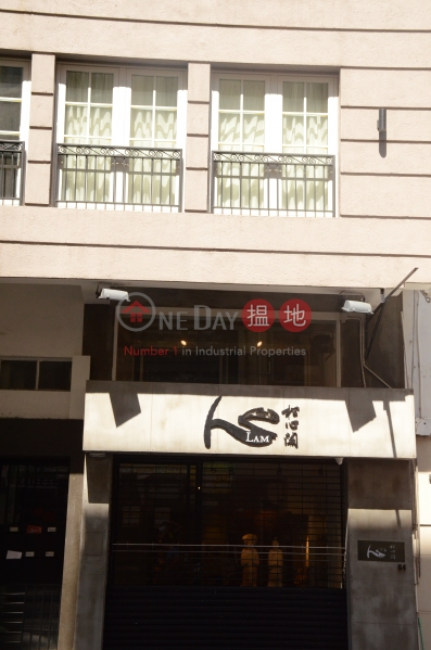 61-63 Hollywood Road (61-63 Hollywood Road) Soho|搵地(OneDay)(2)