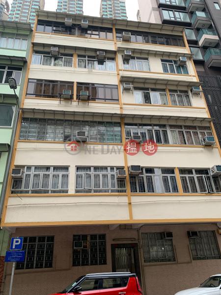 16 Maidstone Road (16 Maidstone Road) To Kwa Wan|搵地(OneDay)(1)