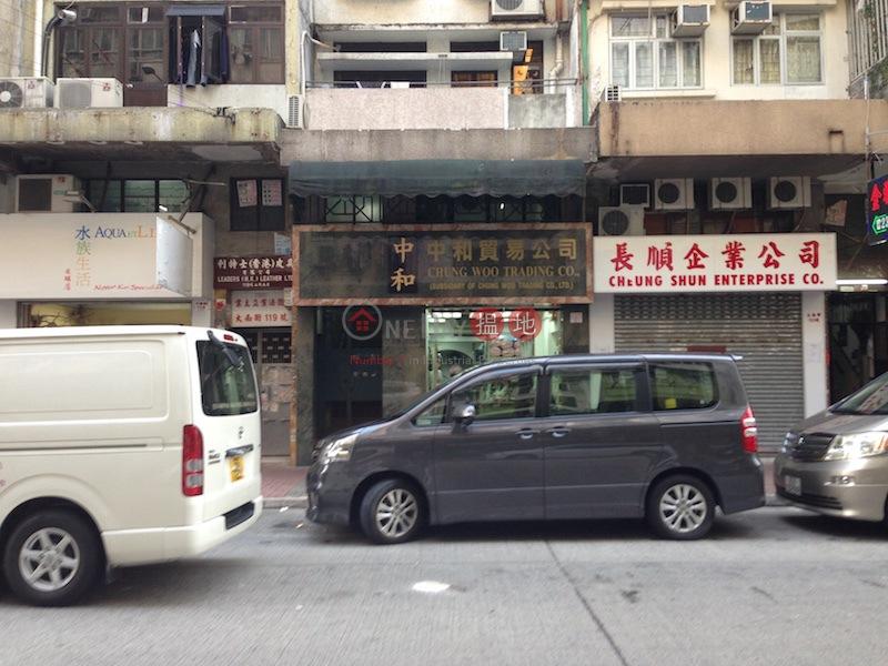 121 Tai Nan Street (121 Tai Nan Street) Prince Edward 搵地(OneDay)(1)