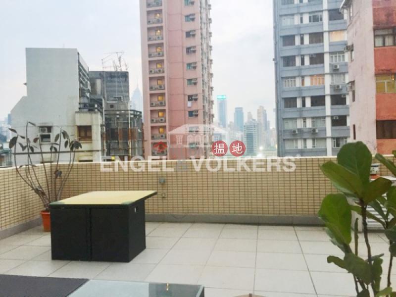 跑馬地兩房一廳筍盤出售|住宅單位|意廬(Igloo Residence)出售樓盤 (EVHK18963)