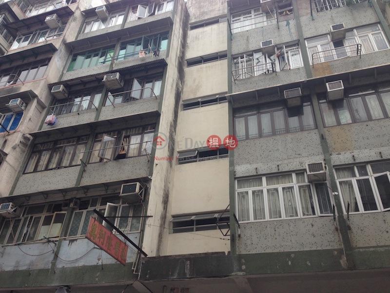 83-85 Ki Lung Street (83-85 Ki Lung Street) Prince Edward|搵地(OneDay)(2)
