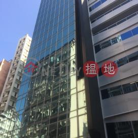 Kee Shing Centre,Tsim Sha Tsui, Kowloon