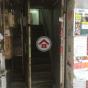 伊利近街49-49C號 (49-49C Elgin Street) 蘇豪區 搵地(OneDay)(5)